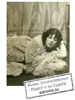 Елена Маврикиевна Грановская