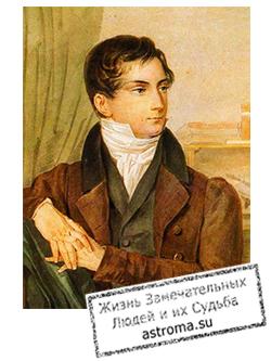Веневитов Дмитрий