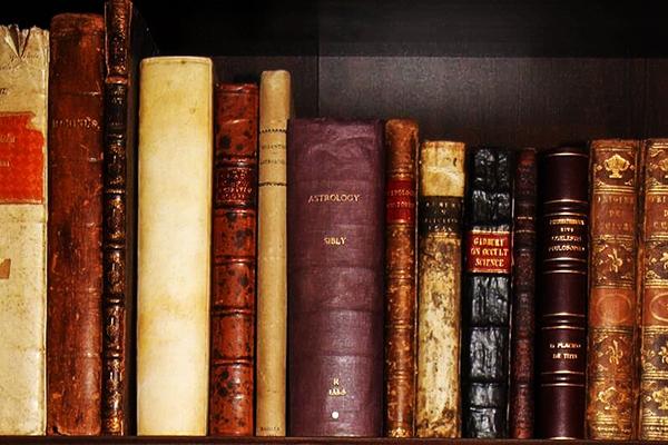 астрологическая библиотека